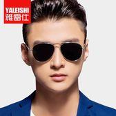 男士太陽鏡司機鏡眼睛墨鏡開車蛤蟆鏡偏光鏡駕駛眼鏡潮人個性潮