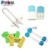 【奇買親子購物網】PUKU 藍色企鵝 安全防護系列(加長安全鎖/U型櫥櫃鎖/L型抽屜鎖/造型門卡)