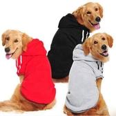 大狗金毛狗狗衣服冬裝寵物斗牛犬冬中型犬拉布拉多大型犬狗裝 美芭