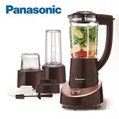 公司貨【國際牌 Panasonic】1.3L 多功能玻璃杯冰沙 果汁機 (MX-XT701)