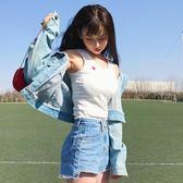 夏裝女裝韓版可愛愛心刺繡白色打底衫外穿吊帶小背心學生顯瘦上衣