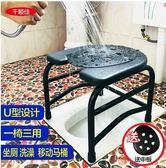 老人坐便椅孕婦坐便器蹲便器改座便器簡易移動馬桶凳家用成人便椅「時尚彩虹屋」