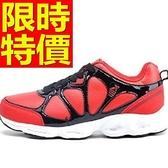 慢跑鞋-魅力休閒好搭男運動鞋61h38【時尚巴黎】