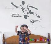 壁貼【橘果設計】足球運動員 DIY組合壁貼/牆貼/壁紙/客廳臥室浴室幼稚園室內設計裝潢