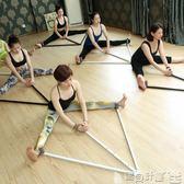 一字馬訓練器 瑜伽健身器材腿部拉筋器一字馬訓練豎橫叉開胯懶人劈叉韌帶拉伸桿JD 寶貝計畫