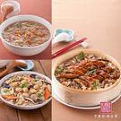 【丁宗德美食】三件組(蒲燒鰻米糕950g+什錦海鮮羹2000g+日本干貝燴翠玉800g)