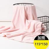 日本大號浴巾男女成人超強吸水比純棉全棉柔軟速干個性感禮盒浴巾