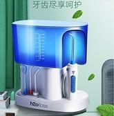沖牙器 家用水牙線電動洗牙機器口腔清潔便攜正畸洗牙結石神器【快速出貨】