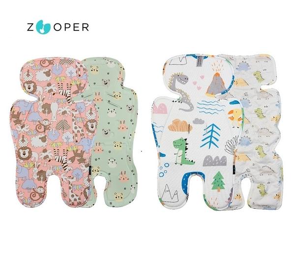 Zooper Pop 冰冰涼感墊2入組-推車/汽座兩用墊 四季墊 【六甲媽咪】