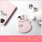 【萌萌噠】iPhone 6/6S (4....