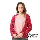 PolarStar 女 休閒印花連帽外套『紅紫』P21104 排汗衣 排汗衫 吸濕快乾 露營.戶外.吸濕.排汗.透氣