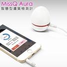 MissQ Aura智慧型膚質檢測計