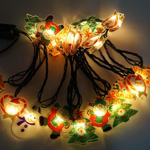 LED燈20燈聖誕混合圖案造型燈串(附控制器)(高亮度又省電)