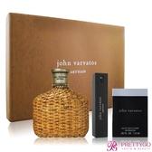 John Varvatos Artisan 工匠藤編禮盒(淡香水125ml+隨行香氛17ml+同名針管1.5ml)-公司貨【美麗購】