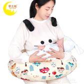 新生兒喂奶神器嬰兒哺乳枕頭喂奶枕護腰寶寶多功能防吐奶純棉靠枕 沸點奇跡
