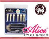 【小麥老師樂器館】剪弦器 拔弦釘器 換弦工具 弦釘 Alice A2025NK 現貨【A500】