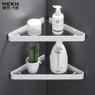 北歐浴室玻璃置物架轉角白色衛生間置物架三角架打孔洗澡間收納架 限時8折