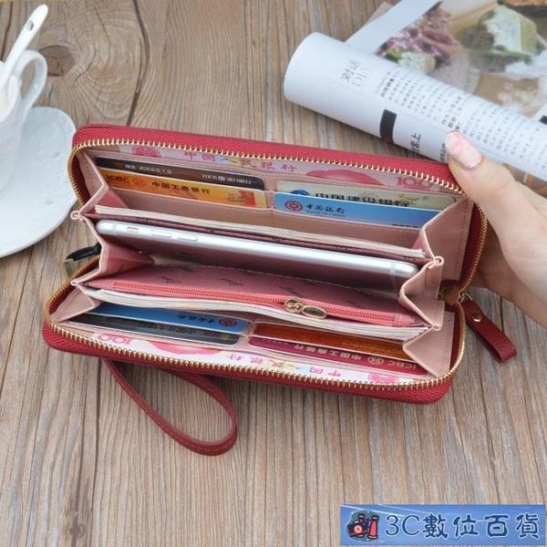 女士錢包女長款手拿包2021新款拉鏈多功能長款大容量皮夾手機包 3C數位百貨