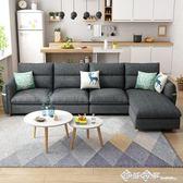 北歐布藝沙發客廳整裝小戶型雙人三人位組合乳膠現代簡約轉角沙發 西城故事