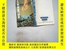 二手書博民逛書店日文書一本罕見新版 殼惡魔 飽食Y198833