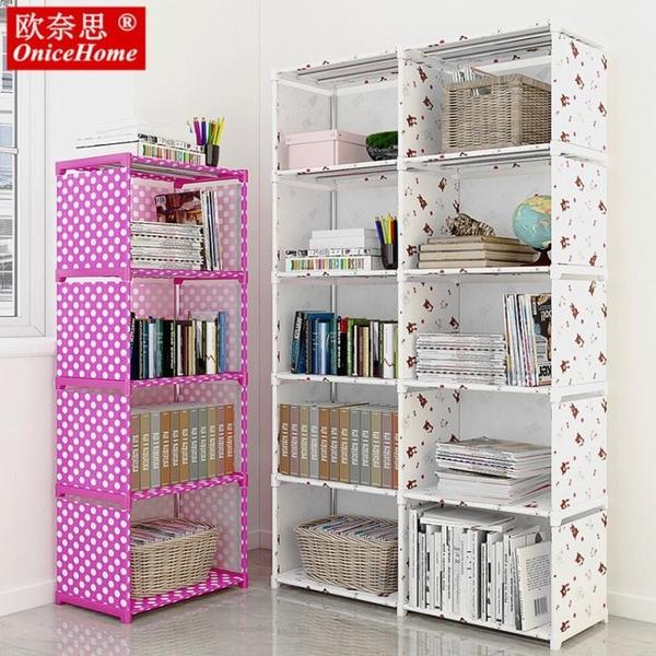 書架 簡易書架置物架落地桌上書柜簡約現代小學生兒童組合收納儲物架子免運快出