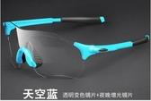 騎行眼鏡變色偏光防風沙眼鏡裝備