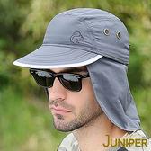 遮陽帽子-抗紫外線UV防潑水吸濕排汗休閒帽+可拆式披風J7502 JUNIPER朱尼博