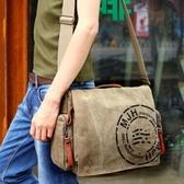 男女帆布包-好搭經典款可肩背側背包4色5b35【巴黎精品】