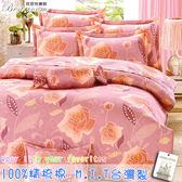 鋪棉床包 100%精梳棉 全舖棉床包兩用被三件組 單人3.5*6.2尺 Best寢飾 6827