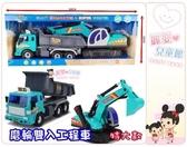 麗嬰兒童玩具館~建築工程車場景-屨帶挖土機+砂石車--大型摩輪車.滑行工程車禮盒組-交通世界