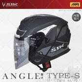 [中壢安信]SBK TYPE-S 彩繪 天使 ANGLE 平黑白 半罩 安全帽 四分之三 內墨鏡 3/4 內襯可拆