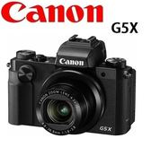 [EYEDC] Canon PowerShot G5X F1.8超大光圈 彩虹公司貨 一年保固