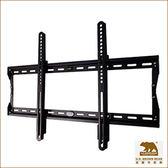 【限量出清】美國布朗熊 HF-L 牆板固定式-適用37吋~65吋電視壁掛架