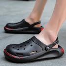包頭拖鞋男女涼鞋防滑軟底半拖涼鞋外穿厚底涼拖男潮流沙灘洞洞鞋 依凡卡時尚