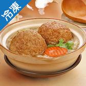【立即出】台北南門市場逸湘齋紅燒獅子頭800g+-5%/包(年菜)【愛買冷凍】