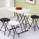 塑料折疊椅子家用椅成人高圓凳小板凳便攜簡易加厚創意時尚    XY3795  【3c環球數位館】