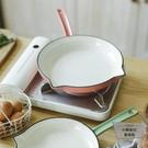 琺瑯鑄鐵平底鍋不粘鍋家用深煎雞蛋鍋烙餅鍋燃氣電磁爐通用