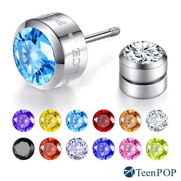 鋼耳環 單鑽耳環ATeenPOP珠寶白鋼 幸運石 幸運星 正鑽款 單邊單個 中性耳環 男耳環