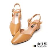 尖頭鞋 法式V字側釦低跟鞋- 山打努SANDARU【09191#46】