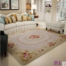 幸福居*衆弘 地毯客廳簡約現代 茶幾滿鋪臥室床邊毯 進門珊瑚絨沙發地毯(130*190CM)