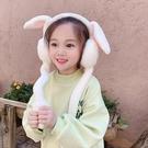 兒童耳罩 冬保暖套男童女童可愛耳暖男孩女孩兒耳套寶寶護耳罩耳包【快速出貨八折鉅惠】