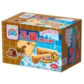 孔雀巧克力捲心餅63g*3入【愛買】