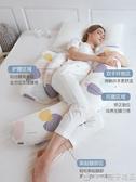 孕婦枕頭護腰側睡枕側臥枕孕抱枕睡覺神器U型孕期托腹墊靠枕睡枕  (橙子精品)
