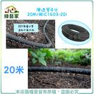 【綠藝家】滲透管(滲水管,氣泡管)4分 ...
