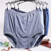 中老年人男士三角內褲頭純棉寬鬆全棉褲衩