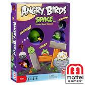 【 MATTEL 】憤怒鳥桌上遊戲系列 - 憤怒鳥太空遊戲組 2
