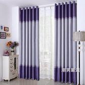 窗簾素面拼接簡約現代高檔成品窗簾布全遮光加厚客廳臥室