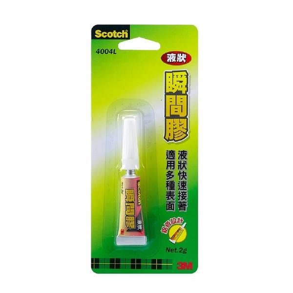 瞬間膠 3M Scotch 4004L 2g 液狀瞬間膠【文具e指通】量販.團購