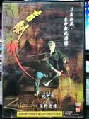 影音專賣店-P03-523-正版DVD-日片【盲劍俠】-北野武 淺野忠信