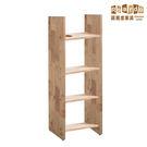 ♥【諾雅度】 原生實木四層斜靠架 4687-2 收納櫃 置物櫃 書架